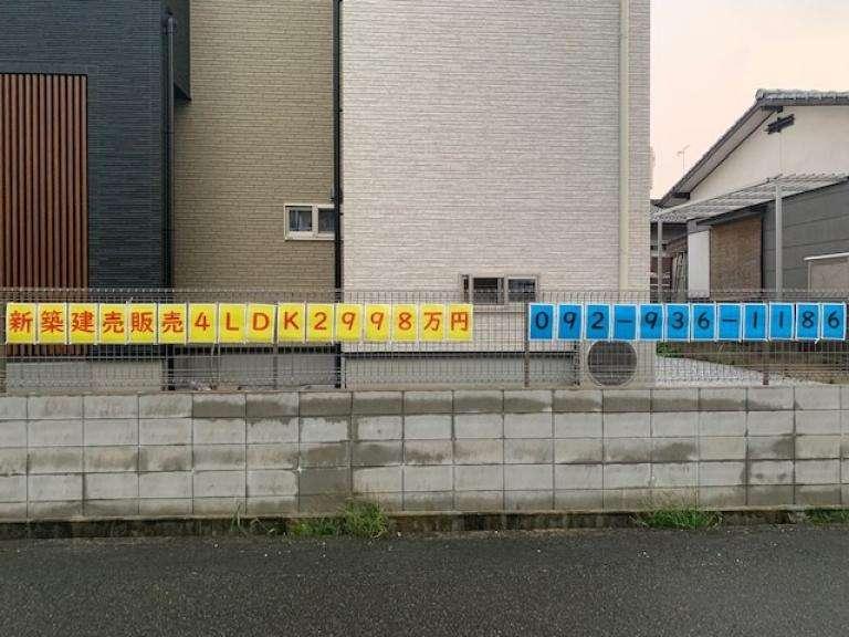 image お買い得情報( *´艸`)