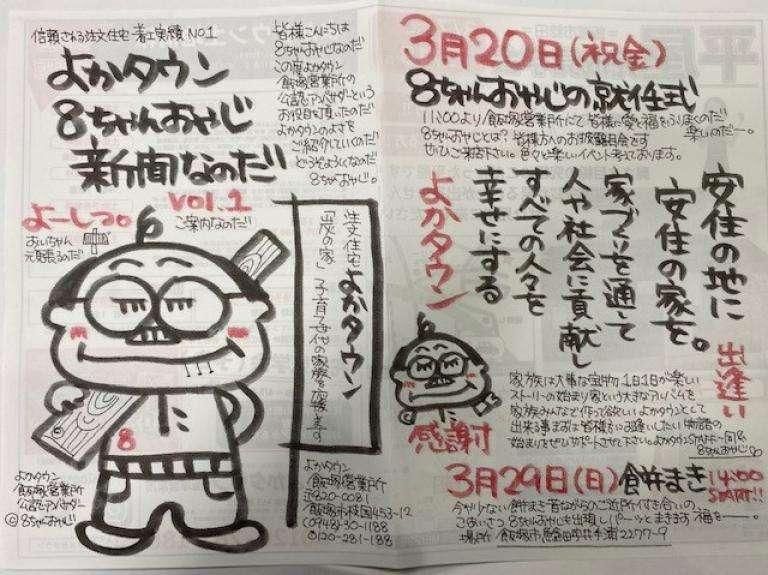 image イベント告知!!!